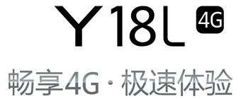 y18l 4G