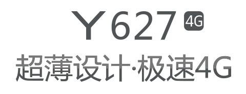 y627 4G